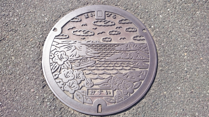 京都府舞鶴市のマンホール(舞鶴湾)
