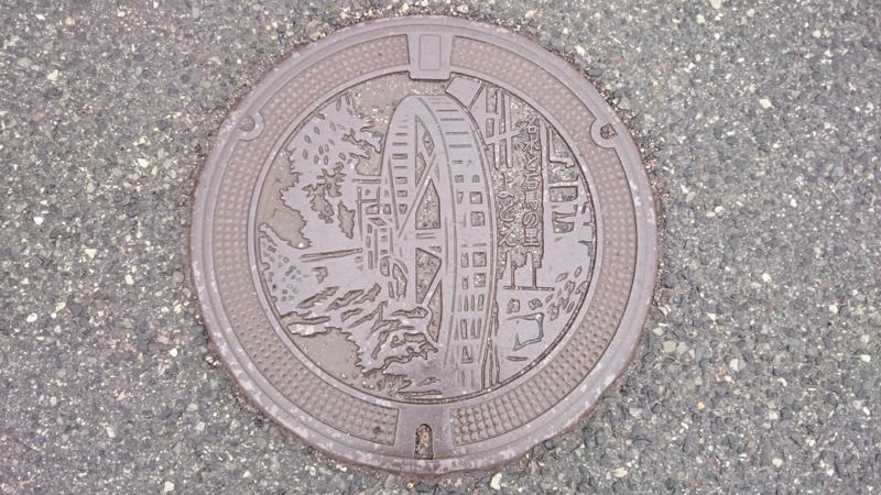 鳥取県米子市のマンホール(水車)