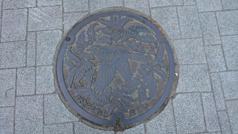 埼玉県川口市のマンホール(キジバト、モクセイ)