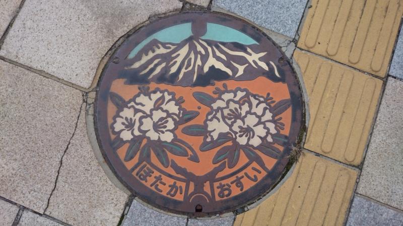 長野県安曇野市のマンホール(シャクナゲ、北アルプス)[カラー]