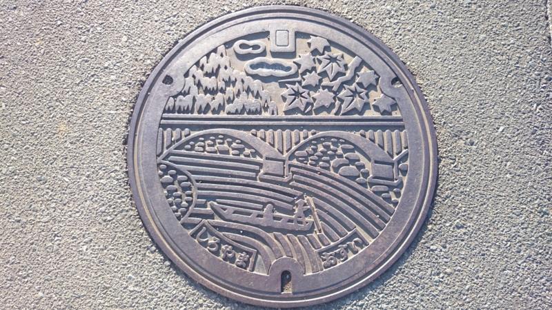 神奈川県相模原市のマンホール(旧城山町、小倉橋、もみじ)