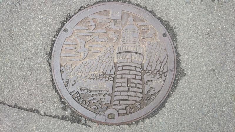 島根県出雲市のマンホール(日御碕灯台)