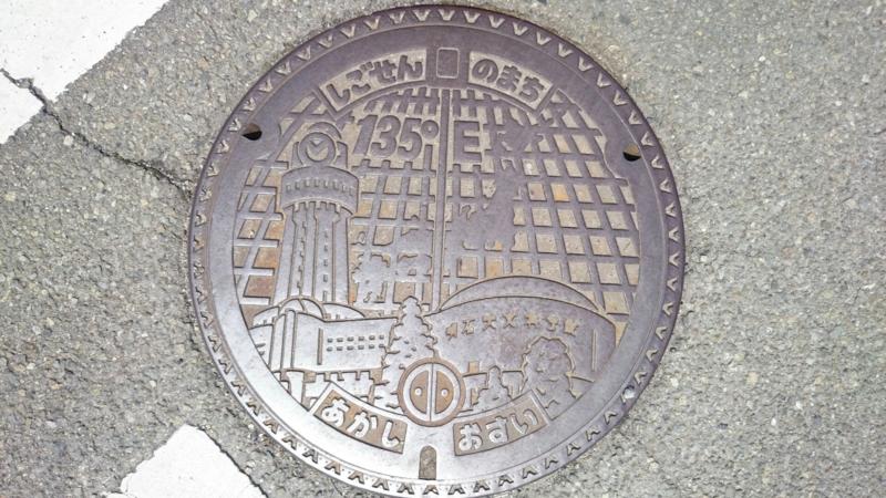 兵庫県明石市のマンホール(子午線、明石天文科学館)