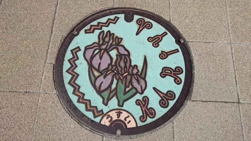 愛知県刈谷市のマンホール(カキツバタ)[カラー:青]