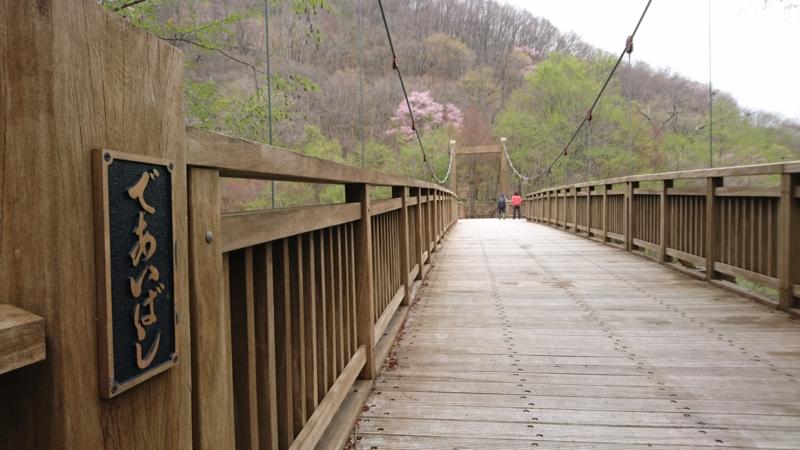 木製の耐久性に優れた出合橋