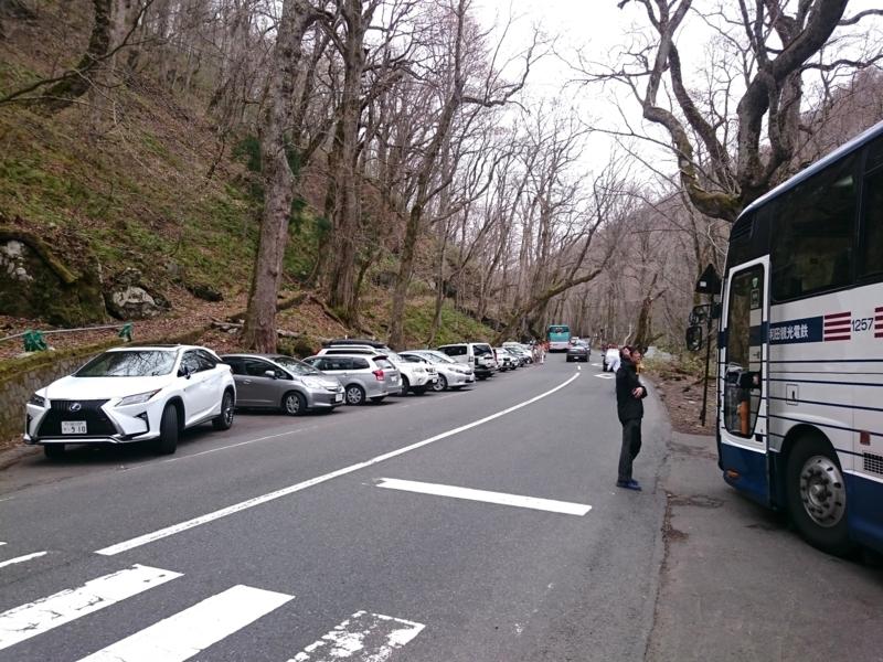 銚子大滝の駐車場は大きめ