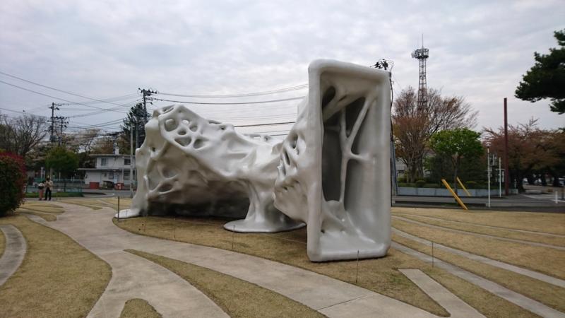 「ヒプノティック・チェンバー」/ R&Sie(n)(フランス)