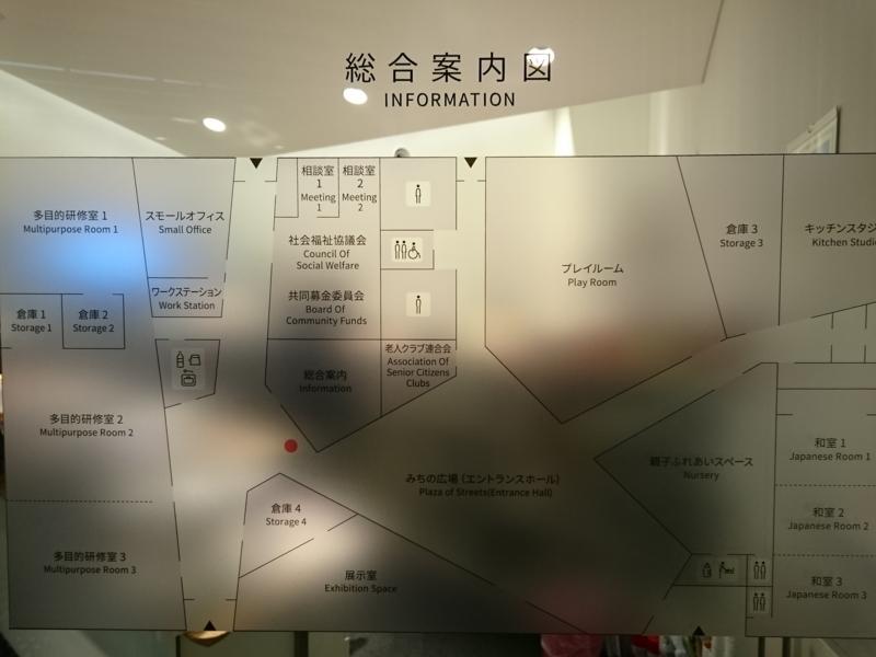 市民交流プラザ 「トワーレ」案内図