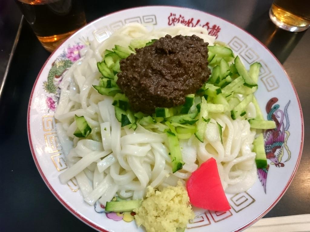 「白龍」のじゃじゃ麺