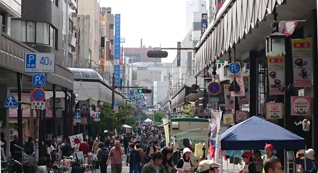 盛岡大通り商店街