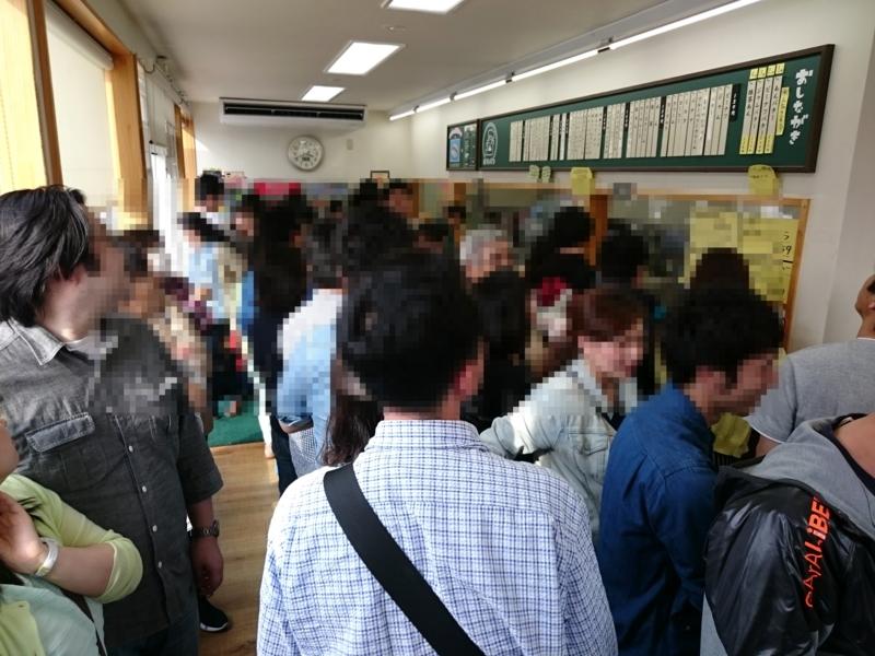 福田パン本店店内の様子