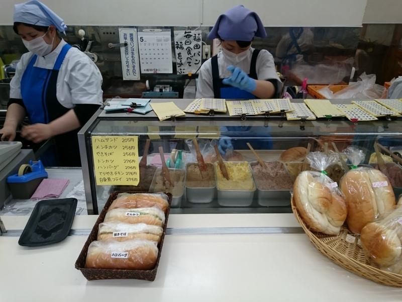 福田パンはその場で一つ一つ手作り