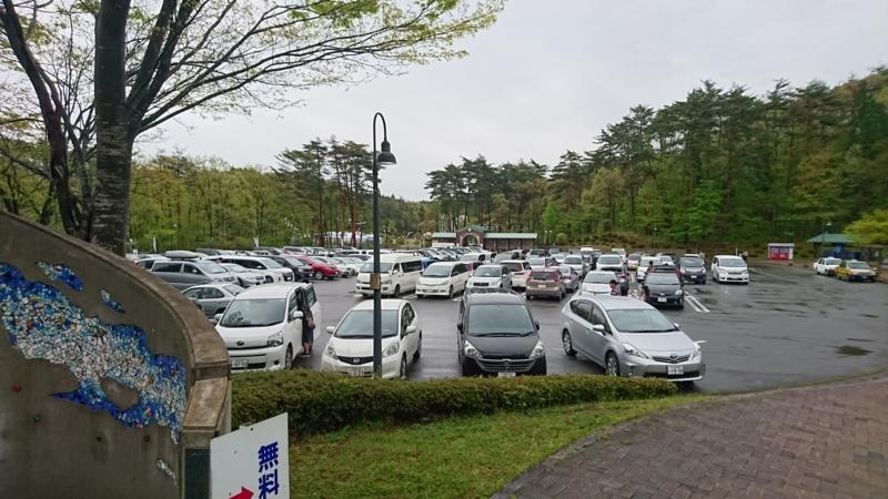 宮沢賢治童話村の無料駐車場