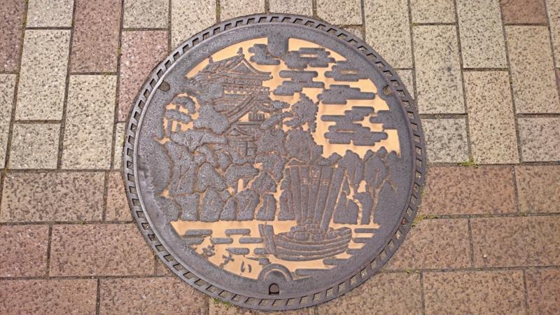 愛知県岡崎市のマンホール(岡崎と、乙川の五万石船)[カラー]