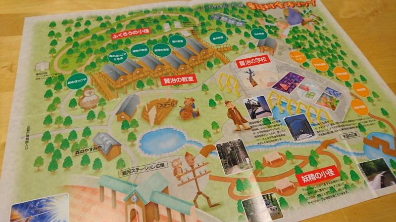 童話村の全体マップ