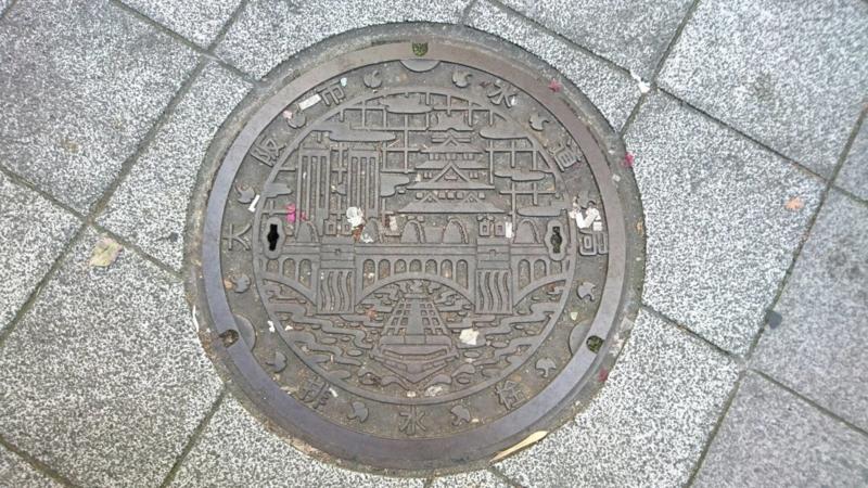 大阪府大阪市のマンホール(大阪城、ツインビル、アクアライナー、水晶橋)