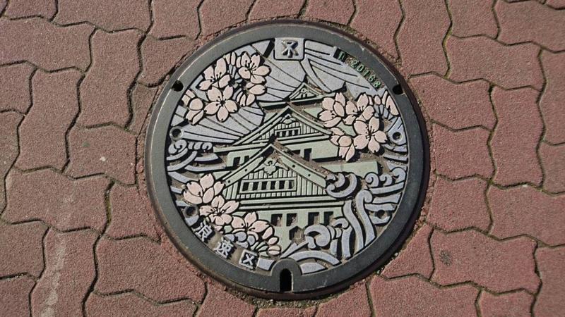大阪府大阪市のマンホール(大阪城、桜)[カラー]