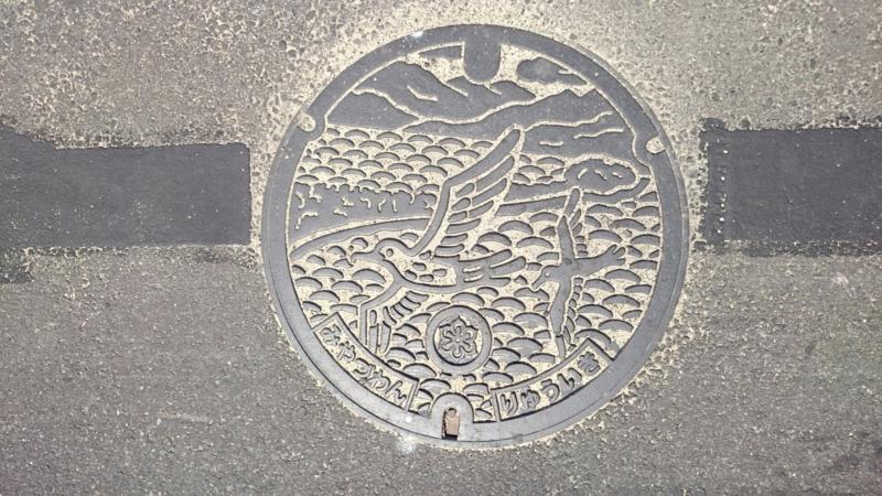 宮津湾流域のマンホール(天橋立、オオミズナギドリ)