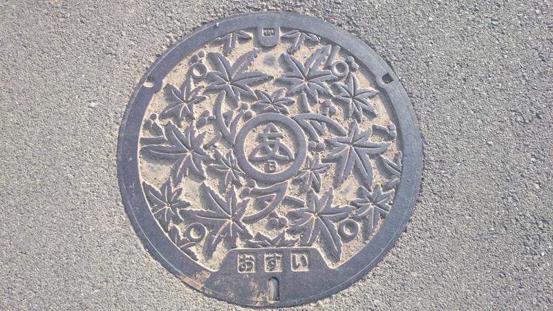 神奈川県厚木市のマンホール(もみじ)