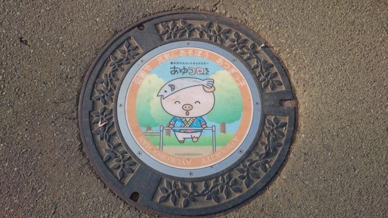 神奈川県厚木市のマンホール(あゆコロちゃん)[鉄棒]