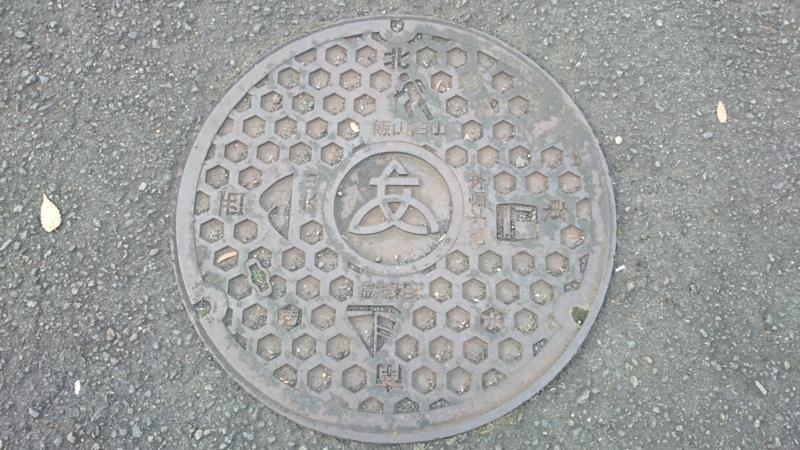 神奈川県厚木市のマンホール(東西南北)