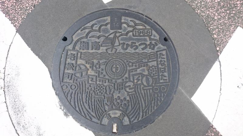 神奈川県平塚市のマンホール(湘南ひらつか七夕まつり)