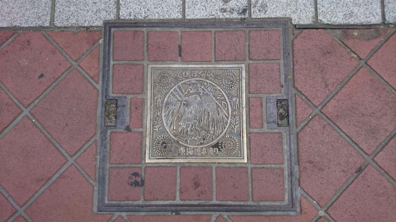 神奈川県平塚市、湘南ひらつか七夕まつりのプレート