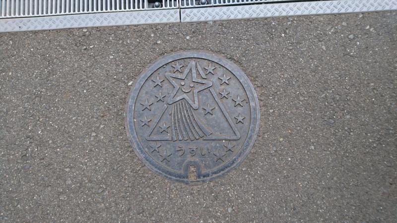 神奈川県平塚市のハンドホール(湘南ひらつか七夕祭りシンボルマーク)