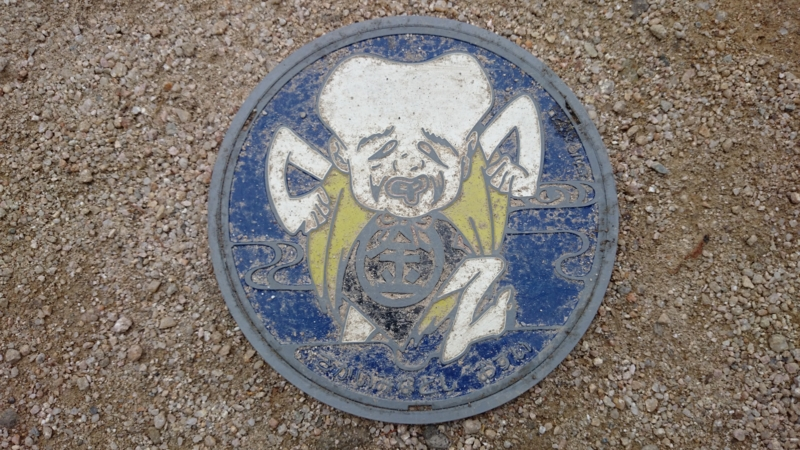 鳥取県境港市のハンドホール(こなきじじい)
