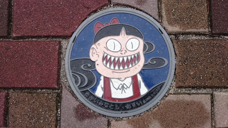 鳥取県境港市のハンドホール(ねこ娘)