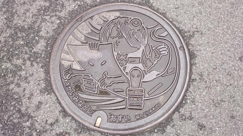 鳥取県境港市のマンホール(一反木綿、鬼太郎、目玉おやじ)