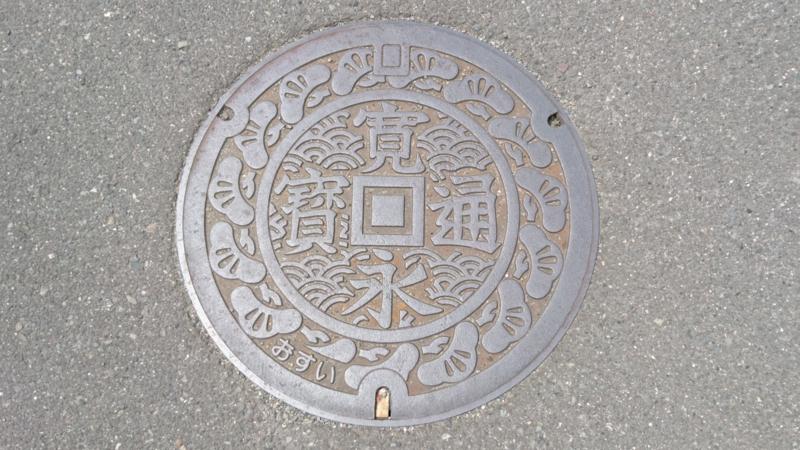 香川県観音寺市のマンホール(寛永通寳)