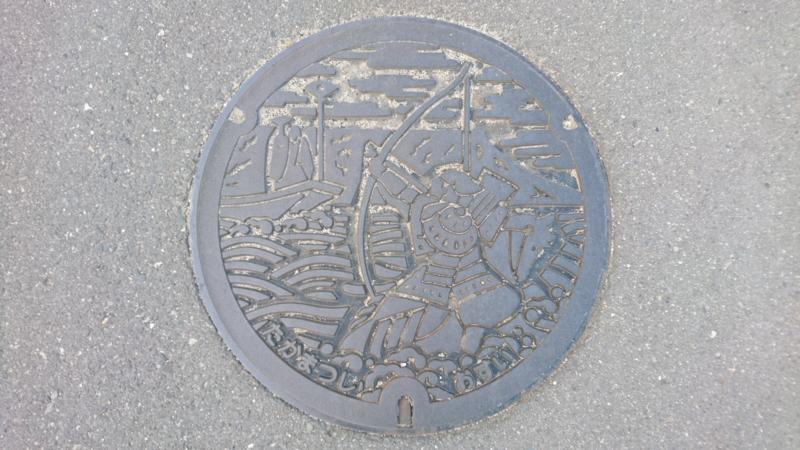 香川県高松市のマンホール(屋島の戦い、那須与一)