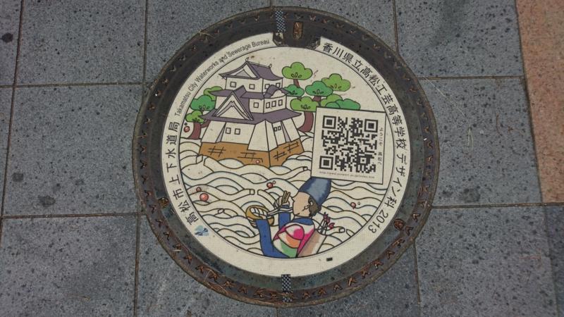 香川県高松市のQRコード付マンホール(高松城、クロマツ、那須与一)