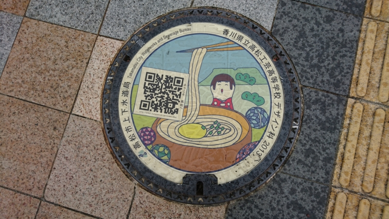 香川県高松市のQRコード付マンホール(うどん、奉公さん、屋島)