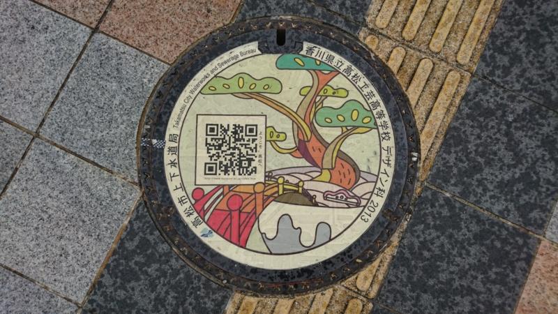 香川県高松市のQRコード付マンホール(うどん、黒松、偃月橋)