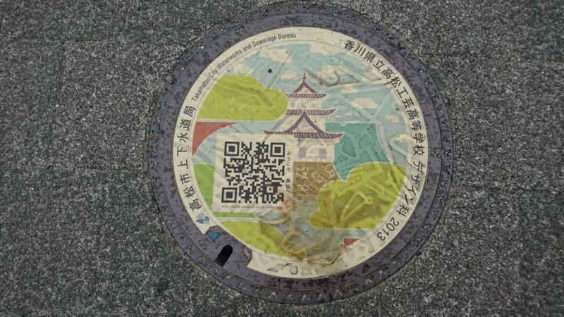 香川県高松市のQRコード付マンホール(高松城、黒松、屋島)
