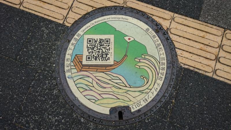 香川県高松市のQRコード付マンホール(扇の的、うどん、屋島)