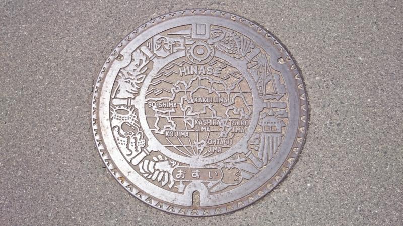 岡山県備前市のマンホール(旧日生町の島々)