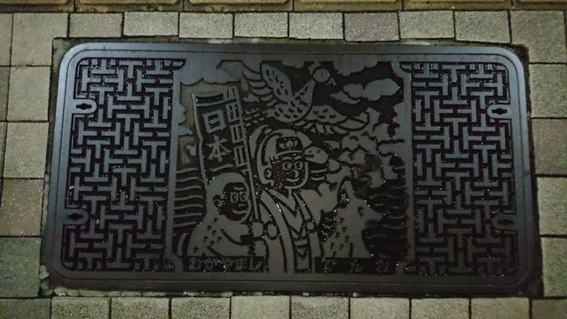 岡山県岡山市の電話のマンホール(桃太郎、猿、犬、キジ)