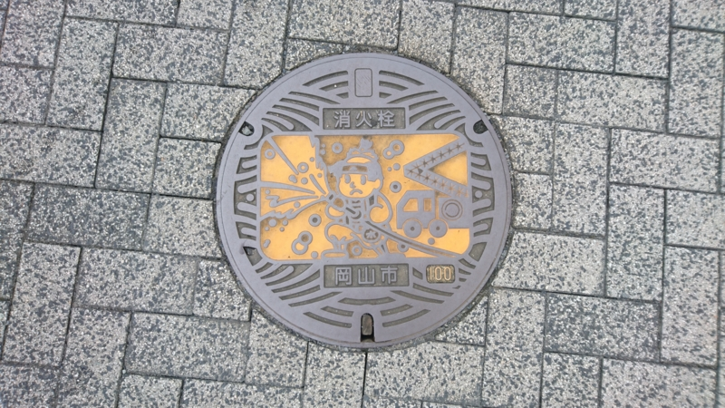 岡山県岡山市の消火栓(桃太郎)