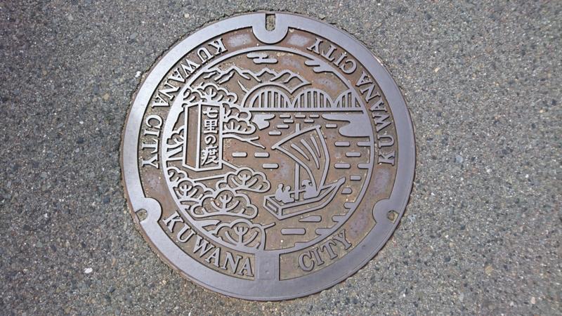 三重県桑名市のマンホール(七里の渡し)