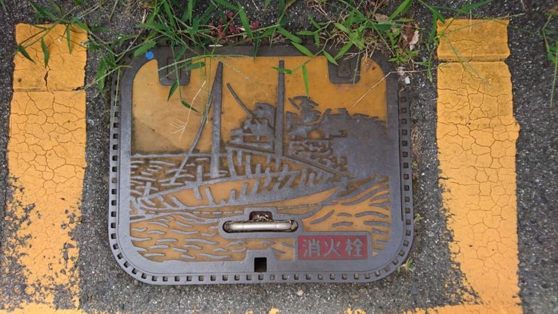 三重県桑名市の消火栓(安藤広重「東海道五十三次」桑名宿)