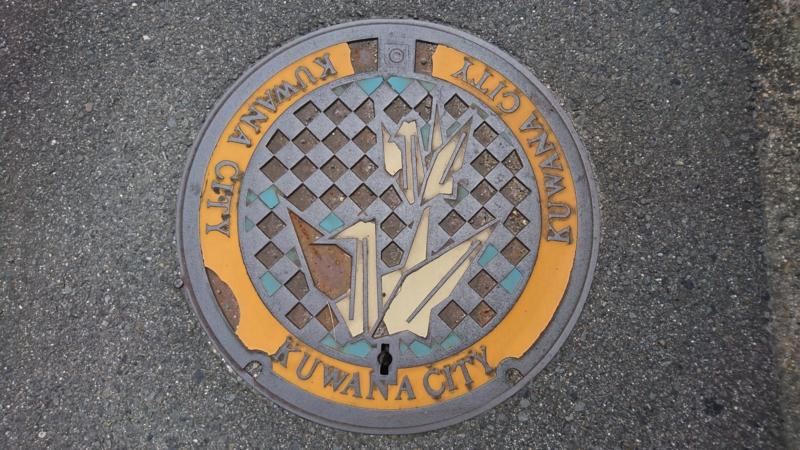 三重県桑名市のマンホール(折り鶴)[カラー]