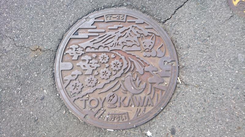 愛知県豊川市のマンホール(豊川、キツネ、クロマツ、サクラ、サツキ、本宮山)