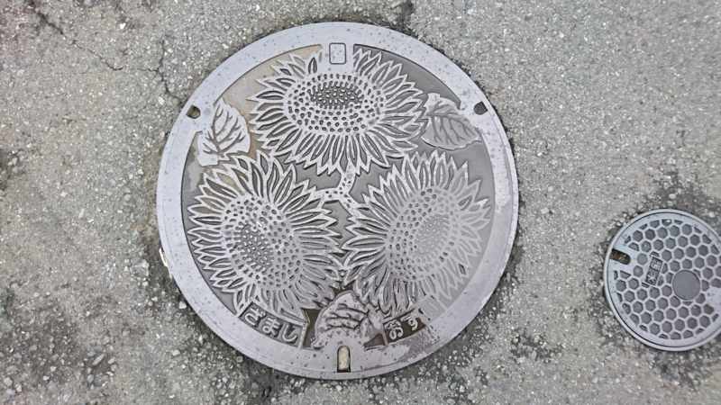 神奈川県座間市のマンホール(ひまわり)