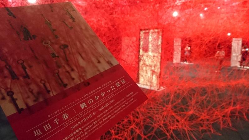 『鍵のかかった部屋』パンフレット