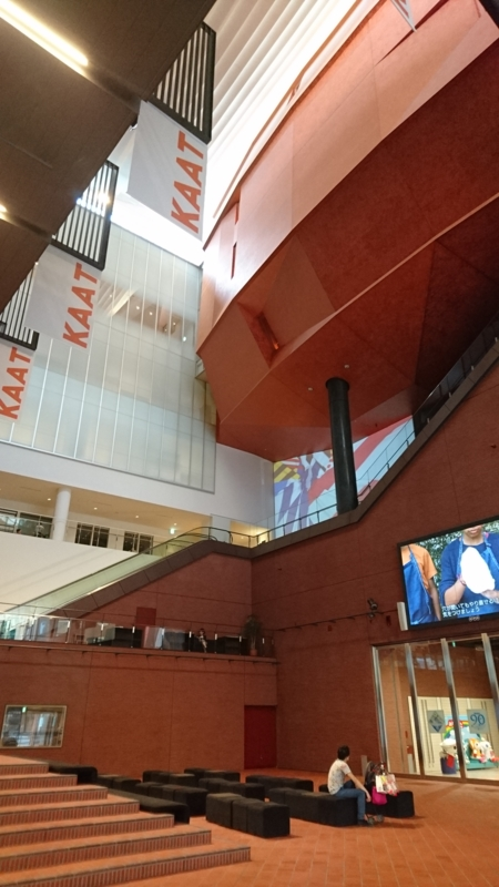 神奈川芸術劇場の内部