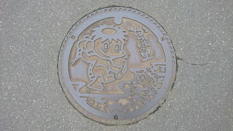 茨城県牛久市のマンホール(キューちゃん)