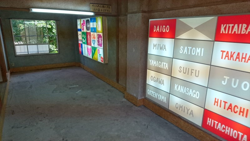 中崎さんの2階の作品